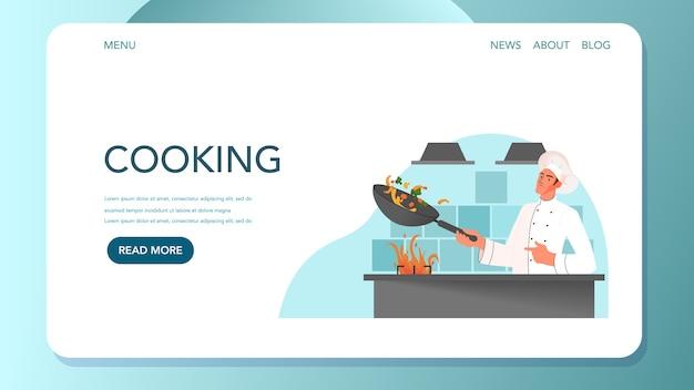 食品配達webバナー。オンライン配信。台所で食事を調理する白い制服を着た男性レストランシェフ。ストーブのシェフ。