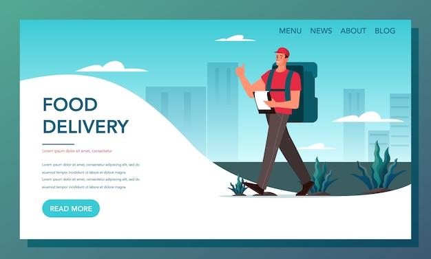 食品配達webバナー。オンライン配信。インターネットで注文し、宅配便を待ちます。フードデリバリーランディングページ。