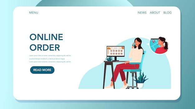 食品配達webバナー。オンライン注文と配送。インターネットで注文し、宅配便を待ちます。フードデリバリーランディングページ。