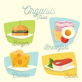 음식 디자인