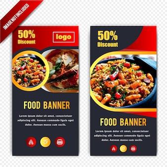 Food discount horizontal banner design