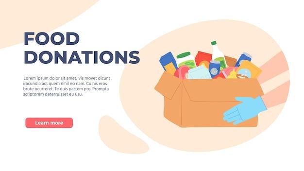 食料の寄付。ボランティアは、食料品や製品が入った箱を持った手袋を手にします。チャリティーフードは貧しいホームレスの人々のベクトルの概念を推進します。イラストの寄付とケア、食糧の支援、チャリティーの支援