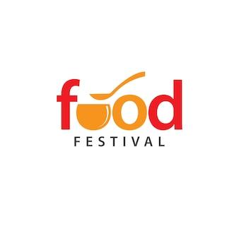 음식 축제 로고 디자인 템플릿