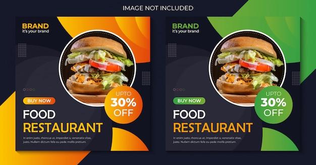 Шаблон сообщения в социальных сетях food food