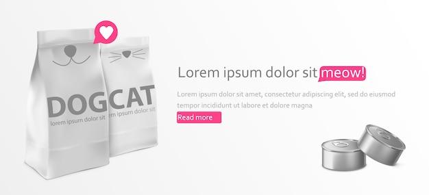 猫と犬のパッケージテンプレートデザインバナーの食べ物