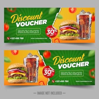 Food gift voucher discount design template Premium Vector