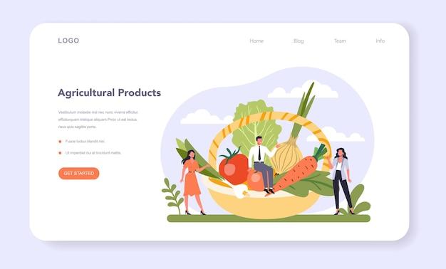 Веб-баннер или целевая страница пищевой промышленности сектора экономики.