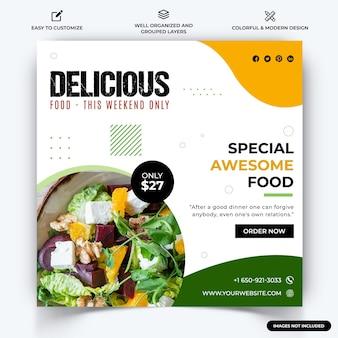 食品instagramの投稿ウェブバナーテンプレートベクトルプレミアムベクトル