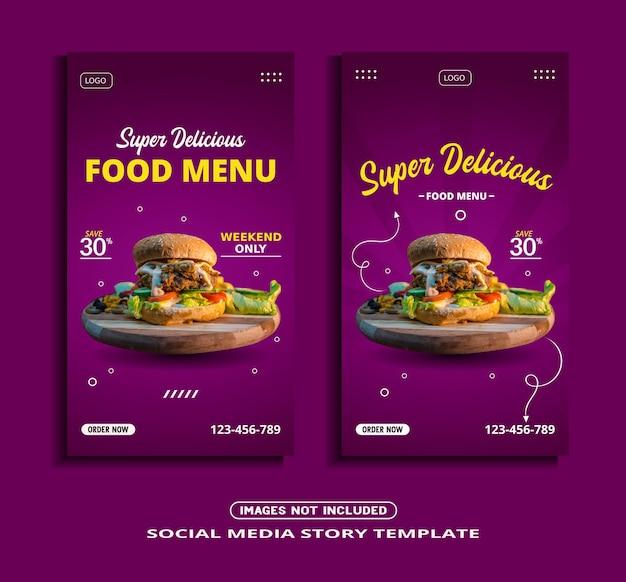 Шаблон истории еды instagram