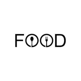 カフェやレストランの食品ロゴデザイン