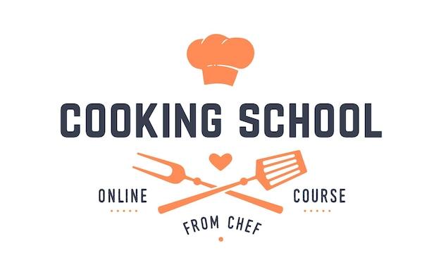 食品のロゴ。アイコンバーベキューツール、グリルフォーク、ヘラ、テキストタイポグラフィcoocking school、オンラインコースを備えた料理学校クラスのロゴ。料理コースのグラフィックロゴテンプレート。ベクトルイラスト