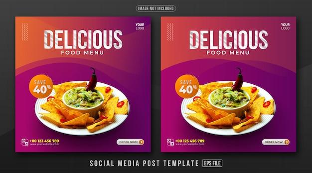 음식 메뉴 02 소셜 미디어 포스트 템플릿-01