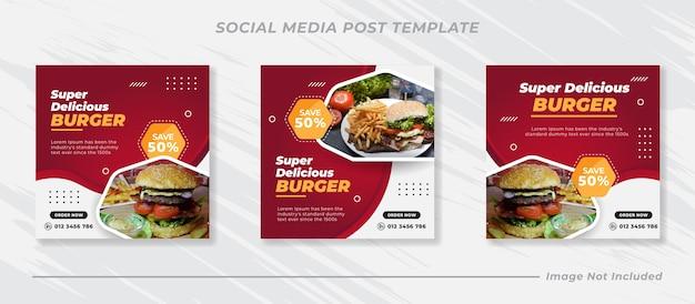 Меню еды и шаблон веб-баннера вкусного бургера