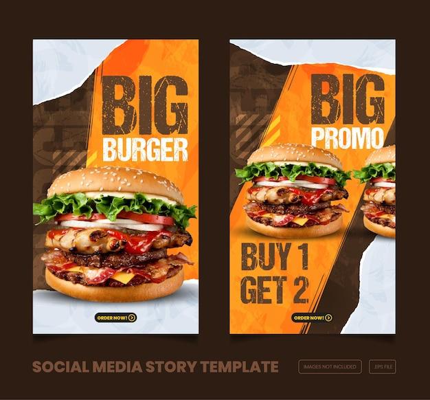음식 메뉴와 맛있는 instagram 및 facebook 스토리 및 배너 템플릿