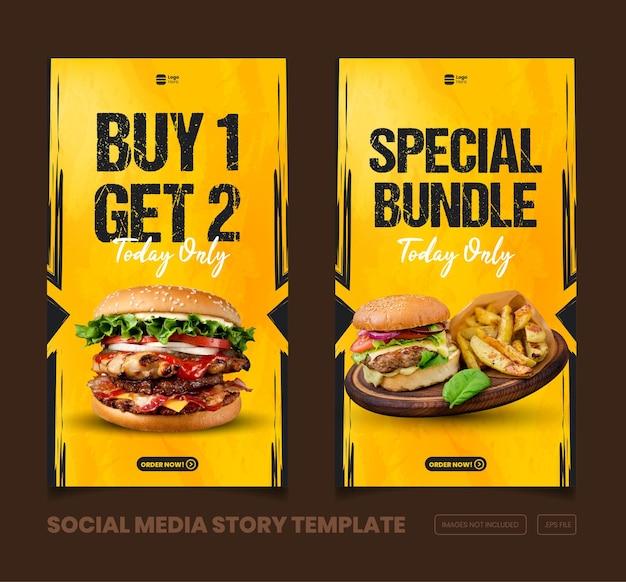 음식 메뉴와 맛있는 인스타그램 및 facebook 스토리 및 배너 템플릿