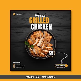 Меню еды и шаблон баннера в социальных сетях с курицей на гриле бесплатно векторы
