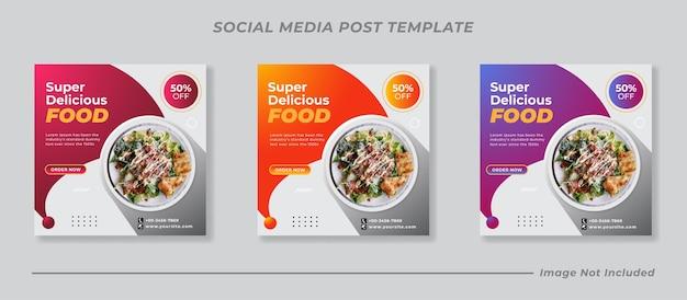 음식 메뉴 및 레스토랑 소셜 미디어 배너 서식 파일