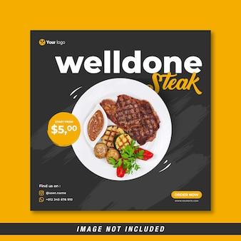 Меню еды и шаблон баннера в социальных сетях wellldone steak бесплатные векторы