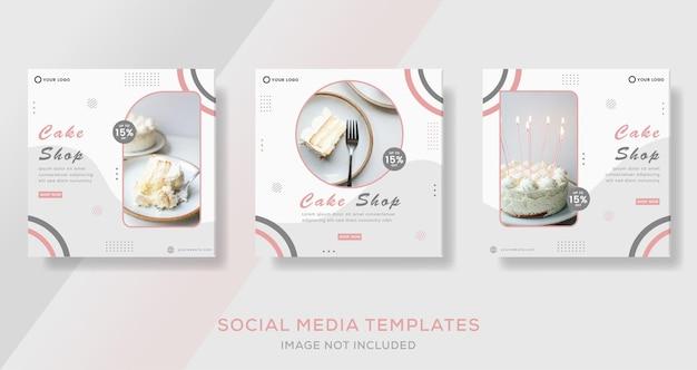 Food menu banner for cake shop template post premium