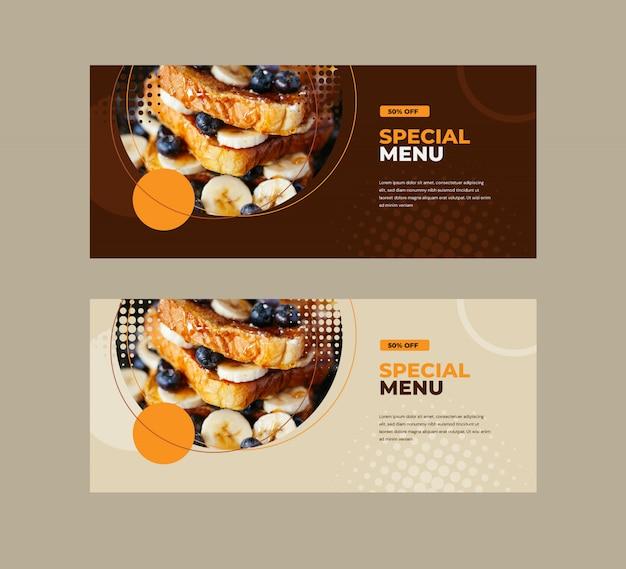 음식 메뉴 배너 디자인