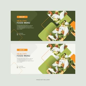 음식 메뉴 배너 디자인 프리미엄 벡터