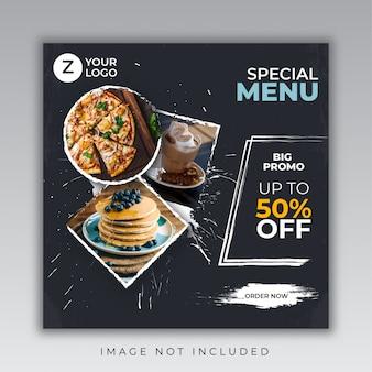 음식 메뉴 배너 소셜 미디어 게시물