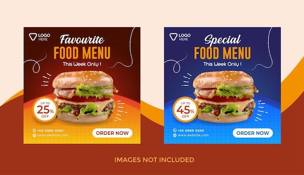 Шаблон баннера меню еды или шаблон сообщения в социальных сетях или шаблон баннера вкусного меню