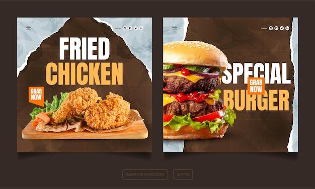 Меню еды бургер и жареный цыпленок пост в instagram и facebook и шаблон баннера
