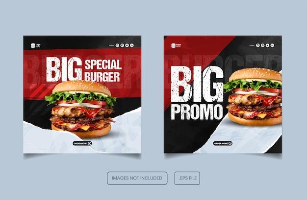 Еда меню бургер instagram и facebook пост и шаблон баннера