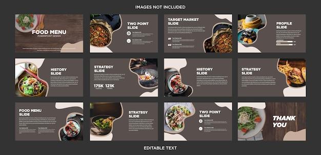 음식 메뉴 프레젠테이션 디자인 슬라이드