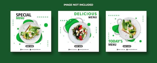 Шаблон сообщения в социальных сетях по продвижению меню еды