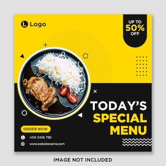 Food menu social media banner template.