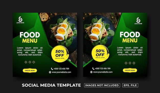 Шаблон сообщения в социальных сетях меню еды