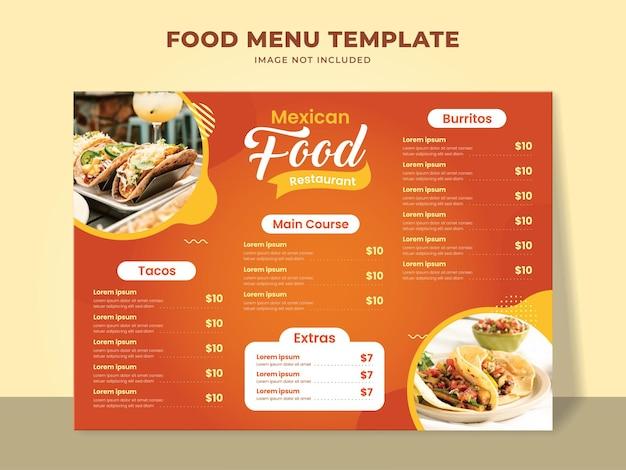 Шаблон меню еды для ресторана мексиканской кухни