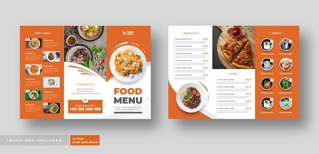 レストランのフードメニュー三つ折りパンフレット