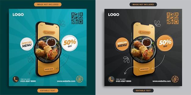 Баннер для продвижения еды в интернете с мобильным телефоном для шаблона поста в социальных сетях