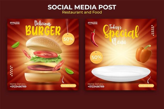 食品または料理のバナー広告のデザイン。編集可能なソーシャルメディア投稿テンプレート。リアルなハンバーガーのイラスト。