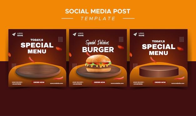 食品または料理のソーシャル メディア マーケティング テンプレート。