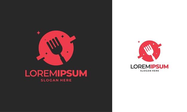 음식 행성 로고, 세계 음식 로고 디자인 개념 벡터, 레스토랑 로고 디자인 템플릿, 로고 아이콘 기호