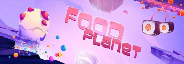 Poster del pianeta alimentare con paesaggio fantastico con sushi e caramelle