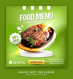 Food poster menu promotion social media banner template