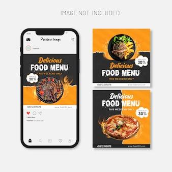 Шаблон баннера для социальных сетей по продвижению продуктов питания