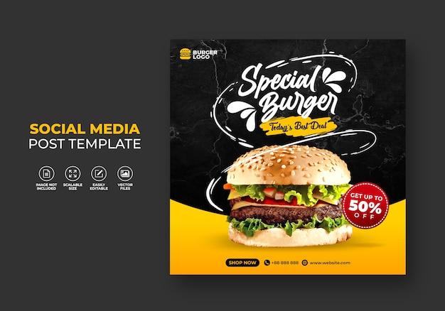 ソーシャルメディアテンプレートの特別なハンバーガーメニューのプロモーションのための食品レストラン