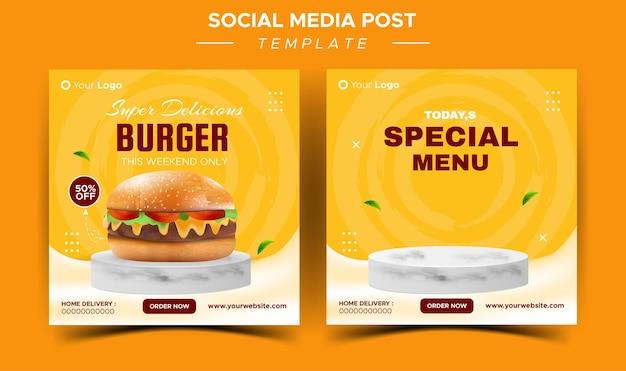 ソーシャルメディアテンプレートの特別な新鮮なおいしいハンバーガーメニューのプロモーションのためのフードレストラン