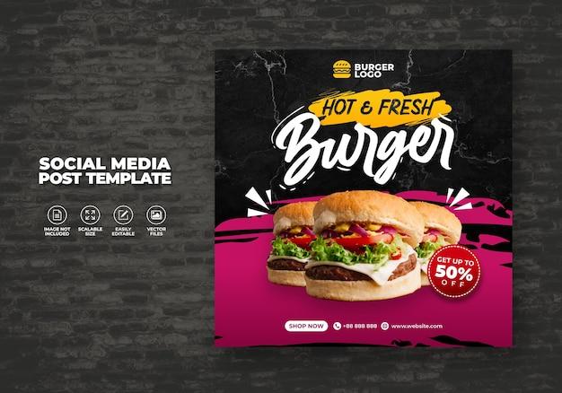 ソーシャルメディアテンプレートスーパーフリーのおいしいハンバーガーメニュープロモーションのためのフードレストラン
