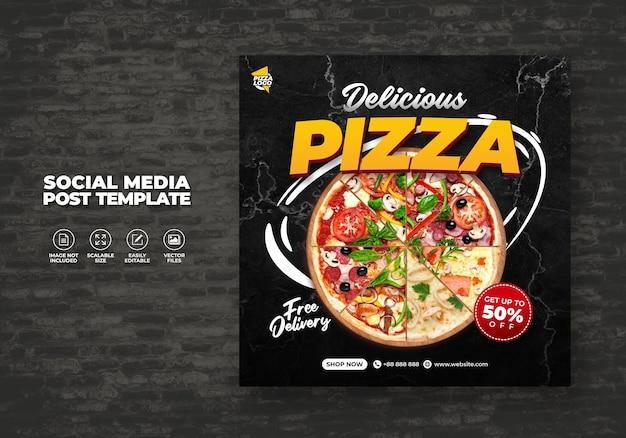 ソーシャルメディアのベクターテンプレート用のフードレストランメニューとおいしいピザ