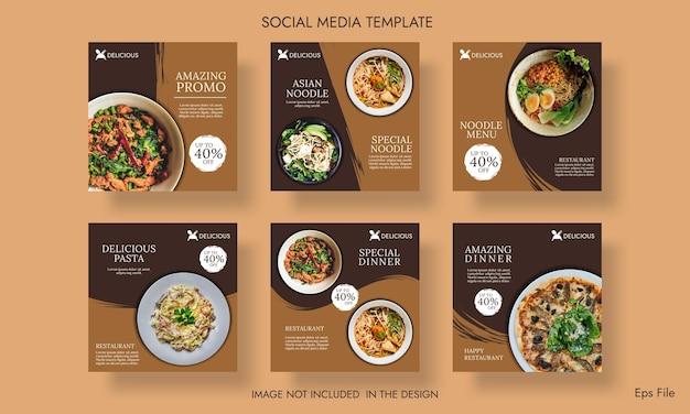 Еда ресторан продажа социальных сетей публикация баннеров шаблон