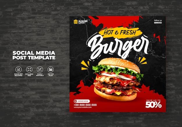Food restaurant for social media template special super delicious burger menu promo