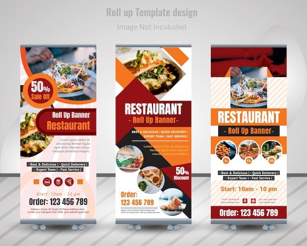 レストランのためのフードロールアップバナーデザイン