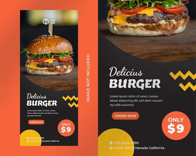음식 롤 배너 디자인 서식 파일